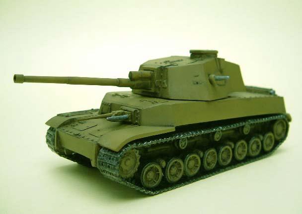 五式中戦車の画像 p1_24